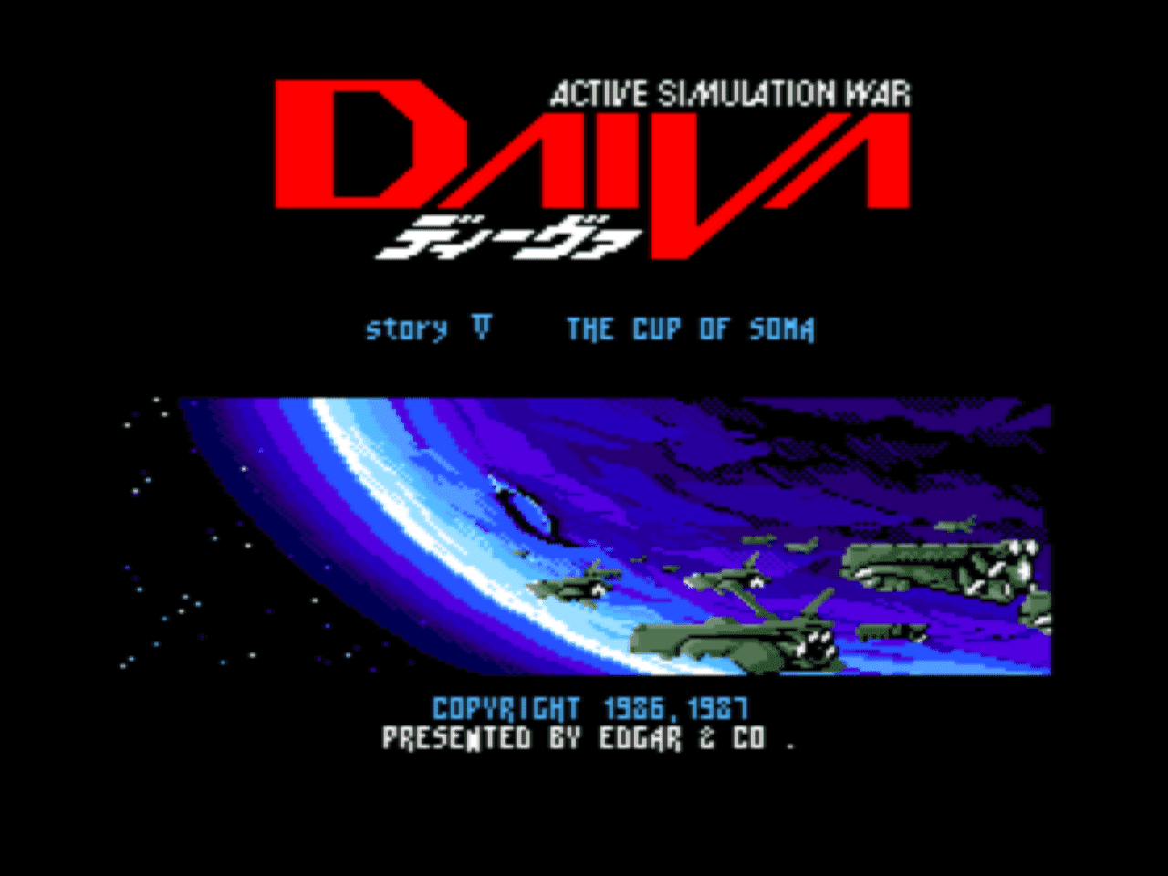 Daiva Story 5 - The Cup of Soma