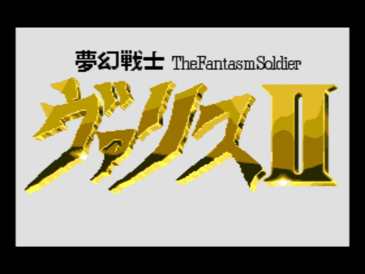 Fantasm Soldier Valis 2