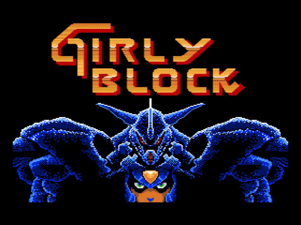 Girly Block